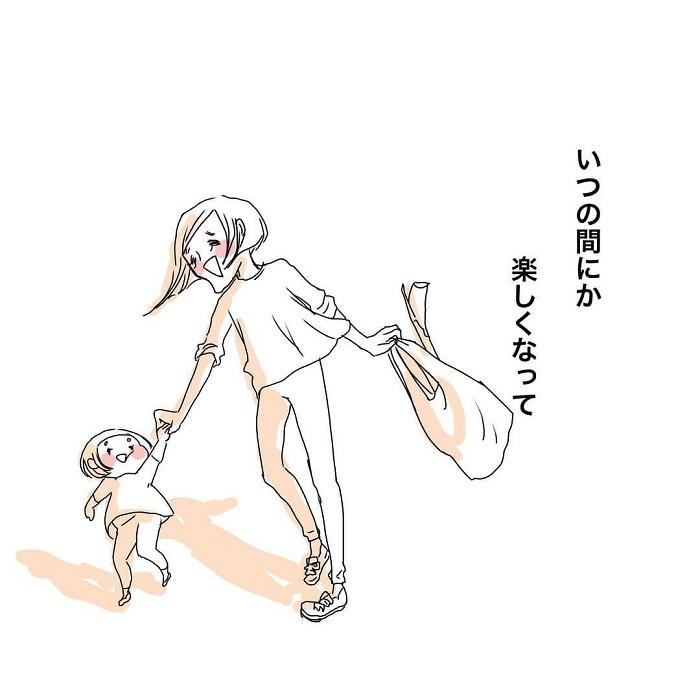 女の子ふたり育児日記「寝たふりをしてみたら、最高の夜でした」の画像39