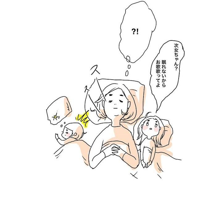 女の子ふたり育児日記「寝たふりをしてみたら、最高の夜でした」の画像18