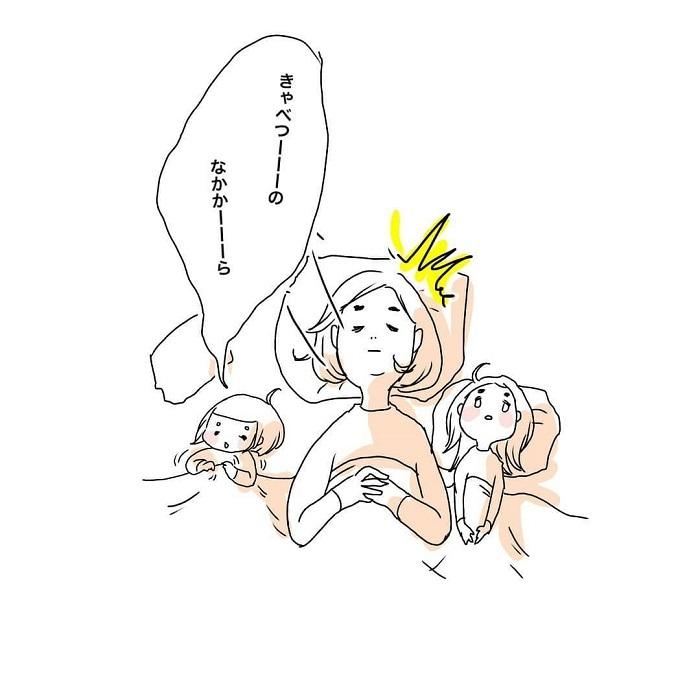 女の子ふたり育児日記「寝たふりをしてみたら、最高の夜でした」の画像22