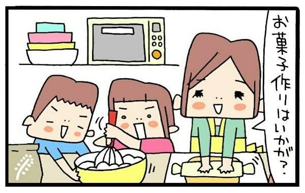 """雨の日の室内遊びに!市販品を活用した""""デコ・ロールケーキ""""作りのすすめの画像1"""