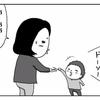 """「ママ、おみやげだよ!」息子の""""意外な""""プレゼントに妻は思わず…のタイトル画像"""