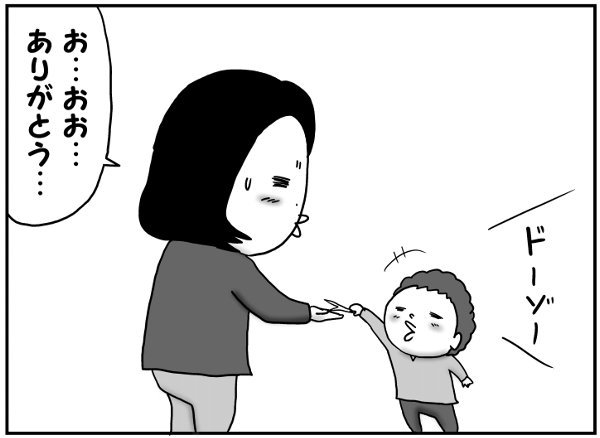"""「ママ、おみやげだよ!」息子の""""意外な""""プレゼントに妻は思わず…の画像3"""