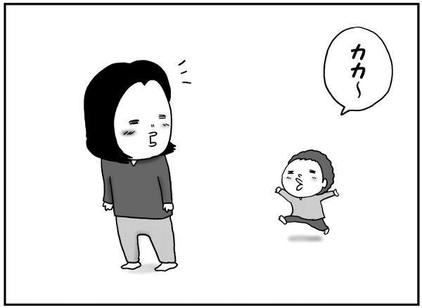 """「ママ、おみやげだよ!」息子の""""意外な""""プレゼントに妻は思わず…の画像1"""