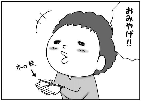 """「ママ、おみやげだよ!」息子の""""意外な""""プレゼントに妻は思わず…の画像2"""