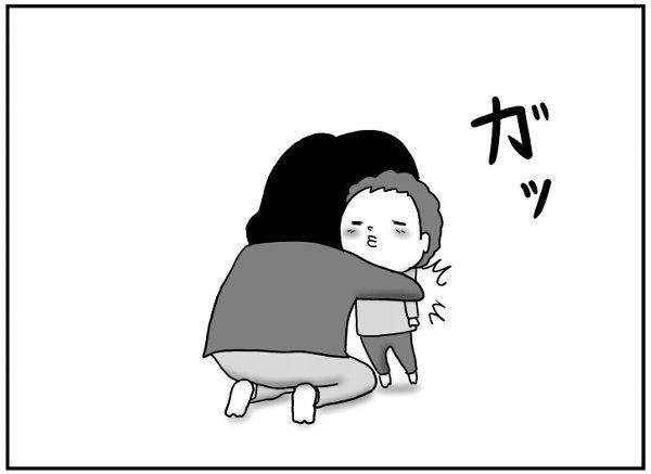 """「ママ、おみやげだよ!」息子の""""意外な""""プレゼントに妻は思わず…の画像9"""