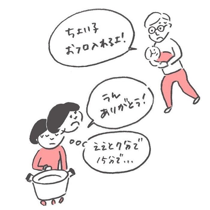 """「子をお風呂で茹でる」!?子育ては""""ツッコミ不在の夫婦コント""""だったの画像37"""