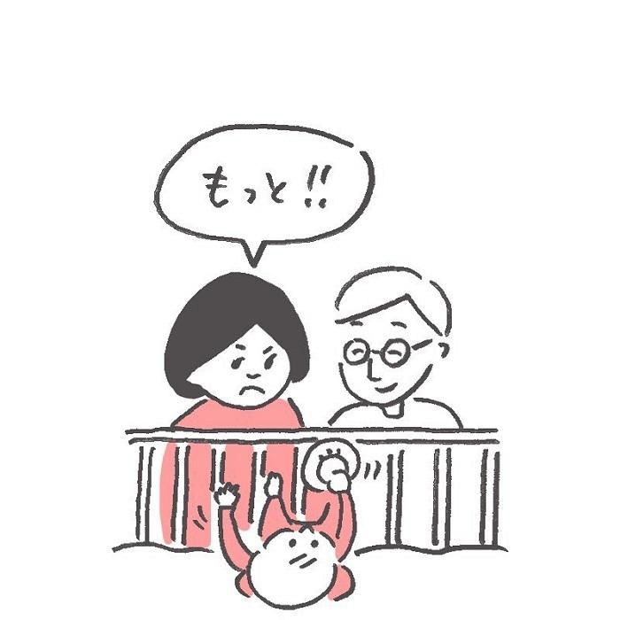"""「子をお風呂で茹でる」!?子育ては""""ツッコミ不在の夫婦コント""""だったの画像31"""