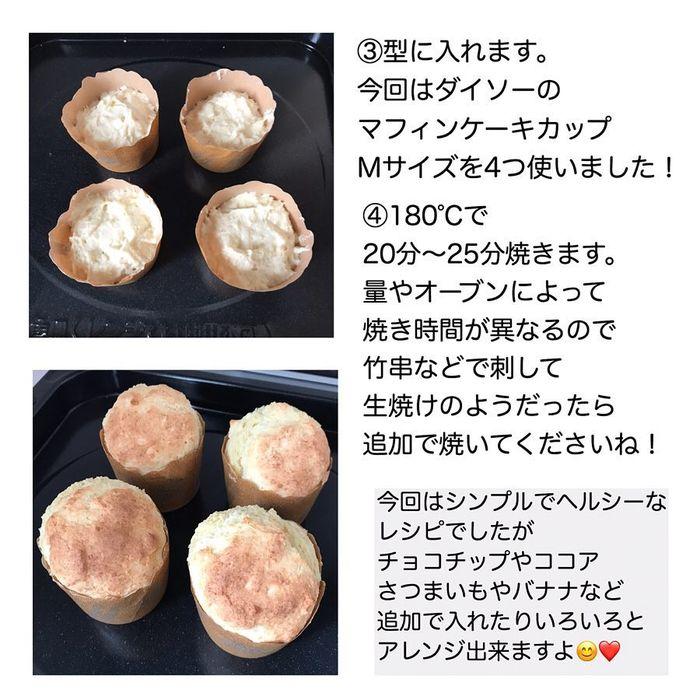 話題のチーズドッグも!ホットケーキミックスを使った簡単レシピ集♪の画像7