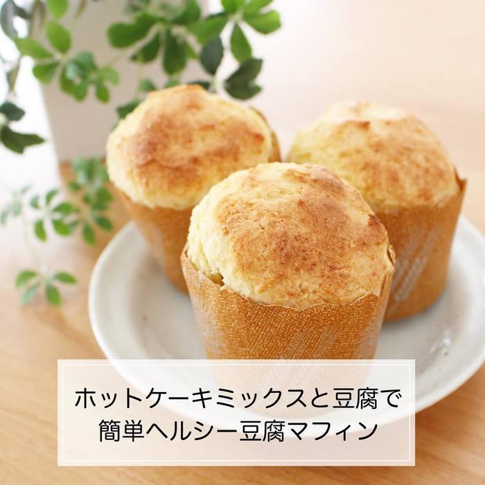 話題のチーズドッグも!ホットケーキミックスを使った簡単レシピ集♪の画像5