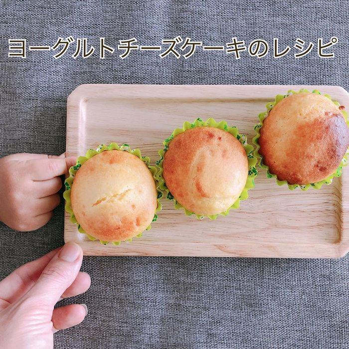 話題のチーズドッグも!ホットケーキミックスを使った簡単レシピ集♪の画像20