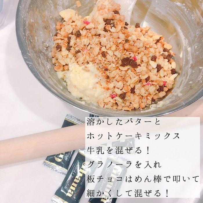 話題のチーズドッグも!ホットケーキミックスを使った簡単レシピ集♪の画像14