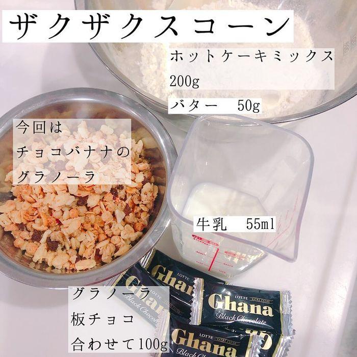 話題のチーズドッグも!ホットケーキミックスを使った簡単レシピ集♪の画像13