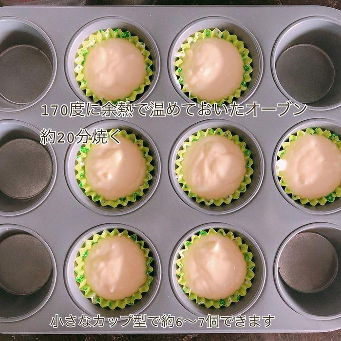 話題のチーズドッグも!ホットケーキミックスを使った簡単レシピ集♪の画像23