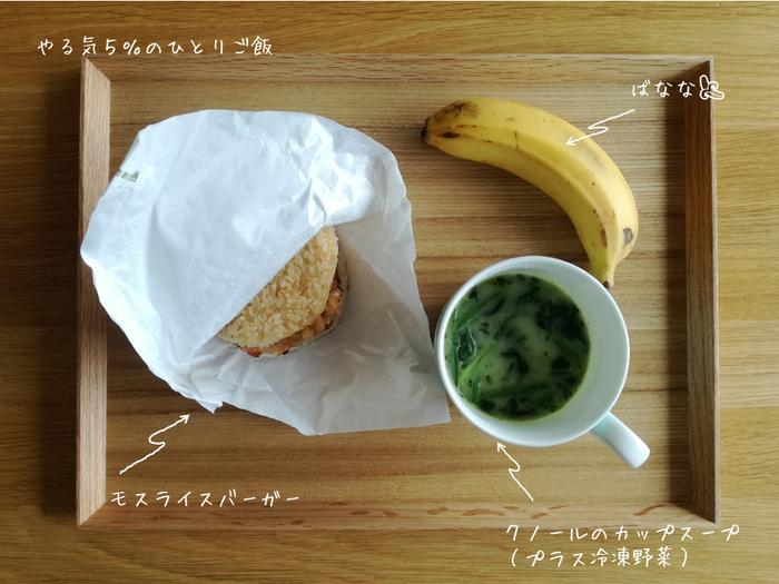自分のことにまで手が回らないママたちへ…簡単おいしい「育児中ひとり飯」の画像21