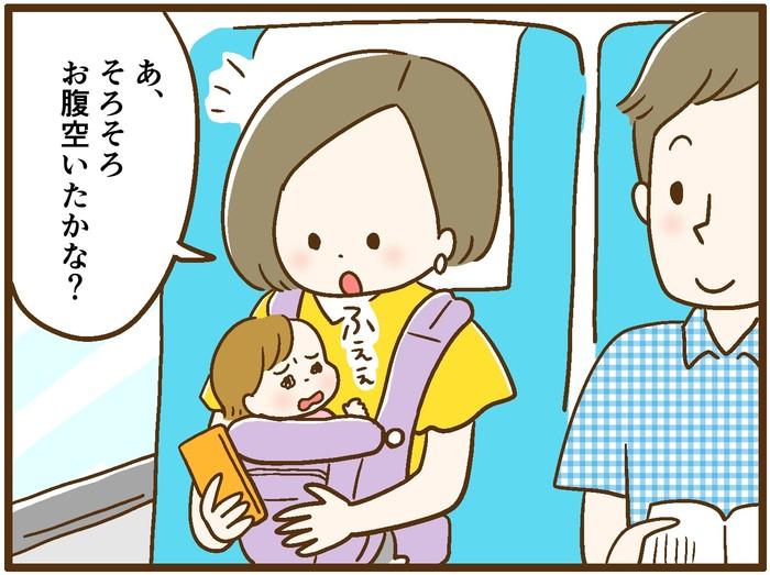 夏休みの長距離移動が不安なママへ!「明治らくらくミルク」で授乳の心配を解消!の画像13