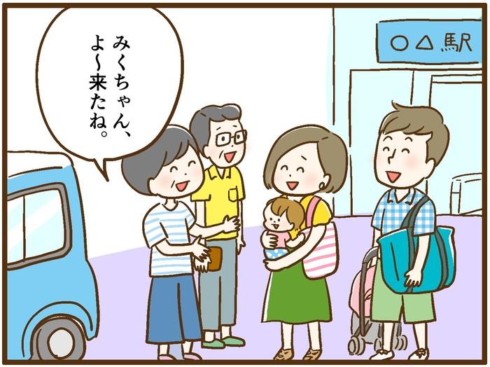 夏休みの長距離移動が不安なママへ!「明治らくらくミルク」で授乳の心配を解消!の画像16