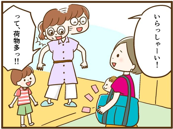 夏休みの長距離移動が不安なママへ!「明治らくらくミルク」で授乳の心配を解消!の画像2
