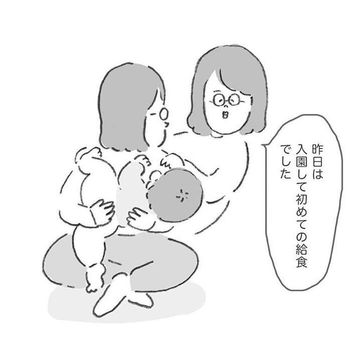 健診の質問「手にもってさすものな~んだ?」2歳児の答えが超絶するどいの画像55