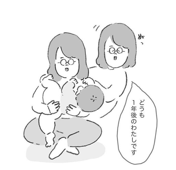 健診の質問「手にもってさすものな~んだ?」2歳児の答えが超絶するどいの画像54