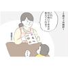 健診の質問「手にもってさすものな~んだ?」2歳児の答えが超絶するどいのタイトル画像