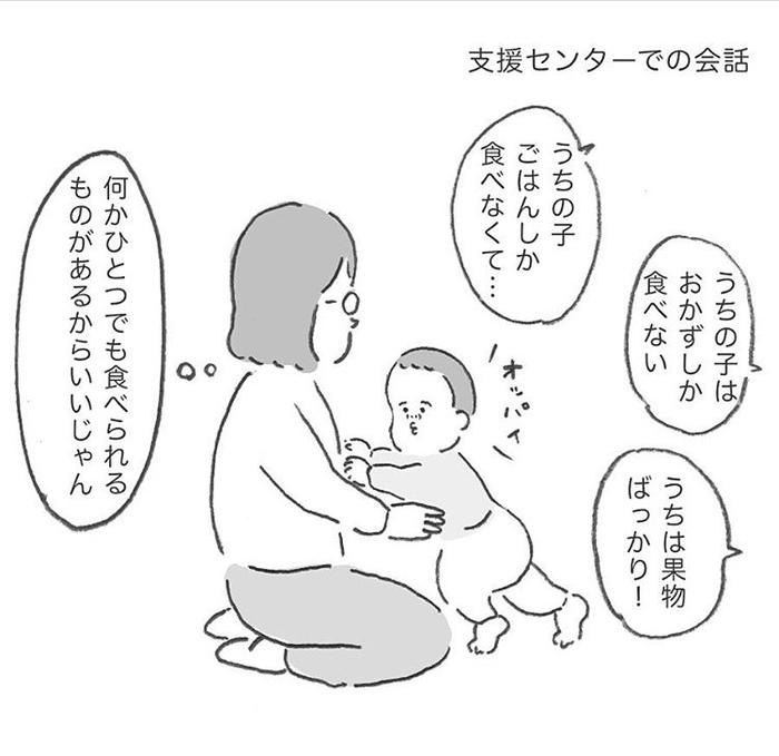 健診の質問「手にもってさすものな~んだ?」2歳児の答えが超絶するどいの画像51