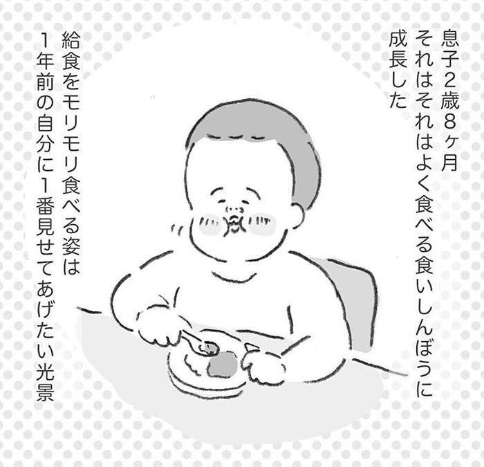 健診の質問「手にもってさすものな~んだ?」2歳児の答えが超絶するどいの画像59