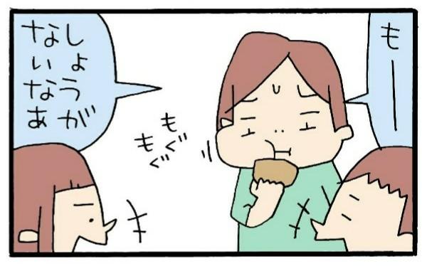 気持ちは分かるけど…!子どもの「ピザの耳だけ残しがち問題」に思うことの画像3