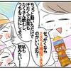 【専門家に聞く】暑さ対策オススメ飲料は?いつ飲めばいい?のタイトル画像