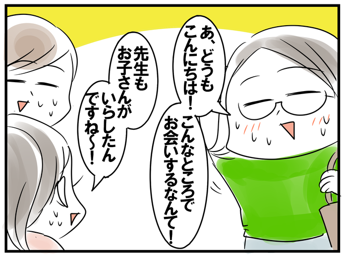 【専門家に聞く】暑さ対策オススメ飲料は?いつ飲めばいい?の画像6