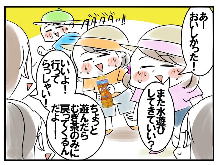 【専門家に聞く】暑さ対策オススメ飲料は?いつ飲めばいい?の画像22
