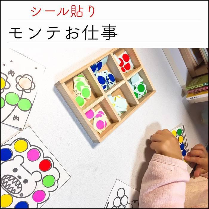 あのオモチャも手作りできる!簡単・かわいい手作り知育玩具の画像9