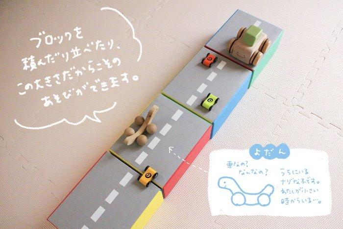 """身近な材料で簡単に作れる!子どもが夢中になる""""手作りおもちゃ集""""の画像23"""