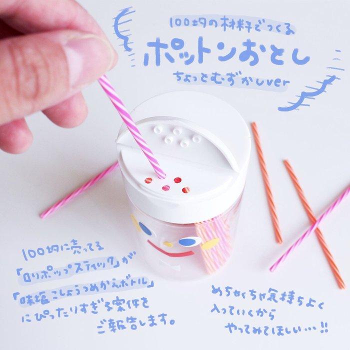 """身近な材料で簡単に作れる!子どもが夢中になる""""手作りおもちゃ集""""の画像15"""