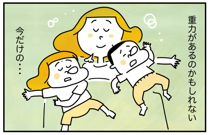 """子どもと寝ていると、なぜかこうなる!今だけの""""幸せな重力""""の画像2"""