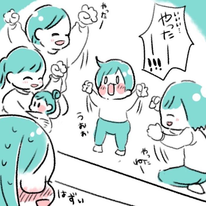ママだって泣きたい日もある。優しく抱きしめてくれた2歳児のはなしの画像19