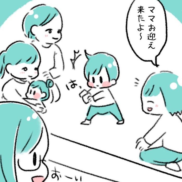 ママだって泣きたい日もある。優しく抱きしめてくれた2歳児のはなしの画像17
