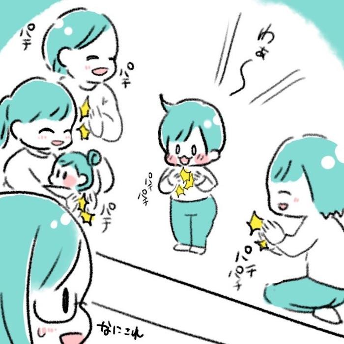 ママだって泣きたい日もある。優しく抱きしめてくれた2歳児のはなしの画像20