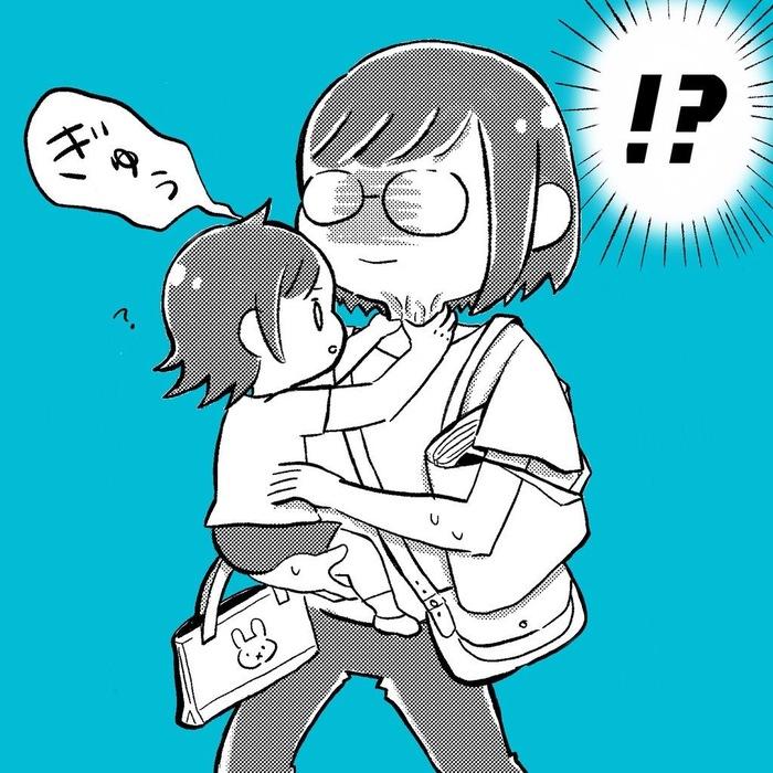 ママだって泣きたい日もある。優しく抱きしめてくれた2歳児のはなしの画像14
