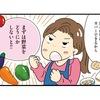 お願い食べて…(泣)野菜をすりおろし続けた母の好き嫌い克服レシピ!のタイトル画像