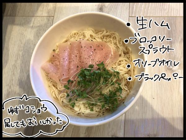 脱マンネリ・素麺レシピ作戦!ちょい足しレシピに子どもたちの反応は!?の画像6