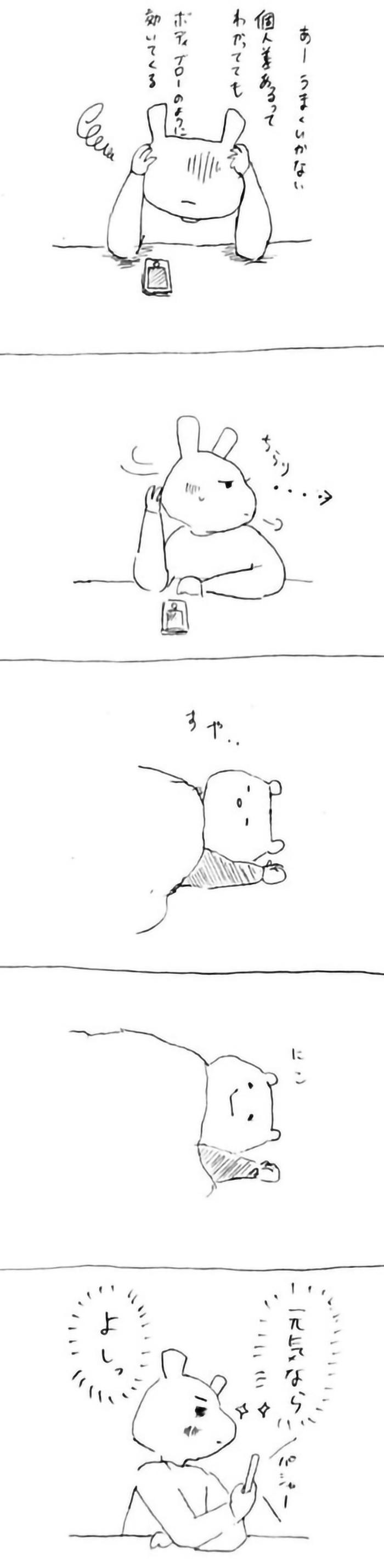 抱っこマンに離乳食拒否…0歳育児のリアルと、心を軽くする言葉の画像33