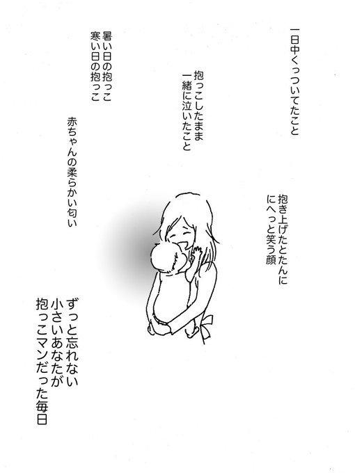 抱っこマンに離乳食拒否…0歳育児のリアルと、心を軽くする言葉の画像12