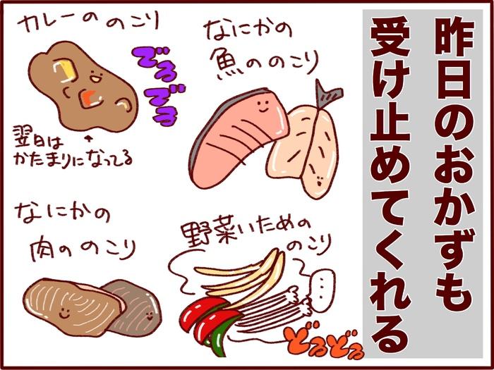 夏のお昼ごはんはこれでキマリ!楽ちん&栄養たっぷりの夏バテ防止メニュー♪の画像7