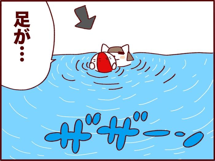 「いざという時、人は…」子どもの頃に海でおぼれた経験から学んだ、大切なことの画像3