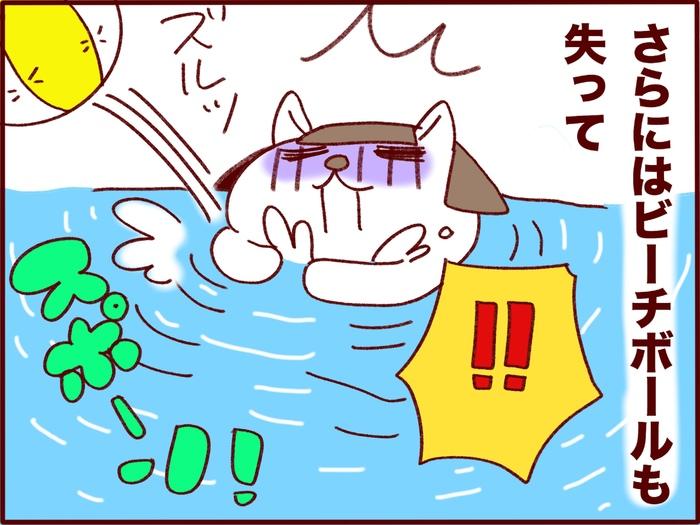 「いざという時、人は…」子どもの頃に海でおぼれた経験から学んだ、大切なことの画像6