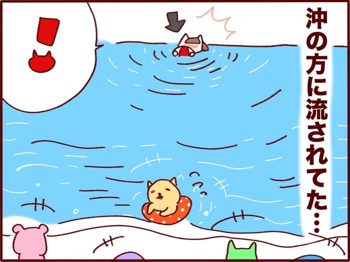 「いざという時、人は…」子どもの頃に海でおぼれた経験から学んだ、大切なことの画像4