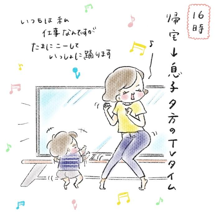 息子1才×ワンオペ在宅ワーママのリアル!1日のタイムスケジュールの画像9