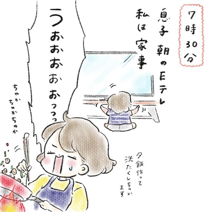 息子1才×ワンオペ在宅ワーママのリアル!1日のタイムスケジュールの画像3