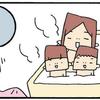これが1日のスケジュール!双子育児を乗り切るカギは「大人同士の連携プレイ」のタイトル画像