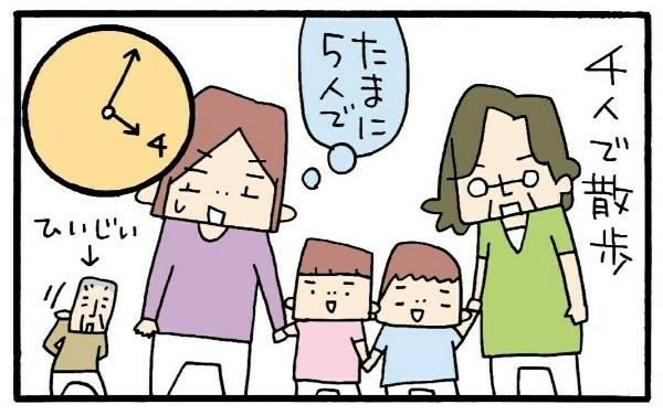 これが1日のスケジュール!双子育児を乗り切るカギは「大人同士の連携プレイ」の画像6